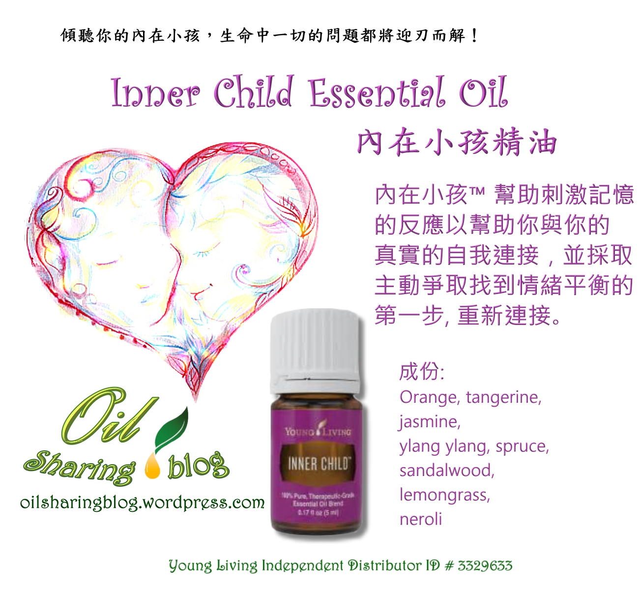 inner-child-e-oil