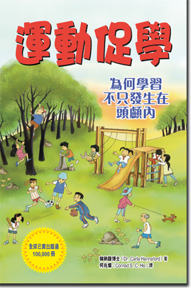 811831_smartmoves_chinese